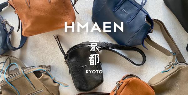 【HMAEN 京都】ブランドサイトリニューアルのお知らせ